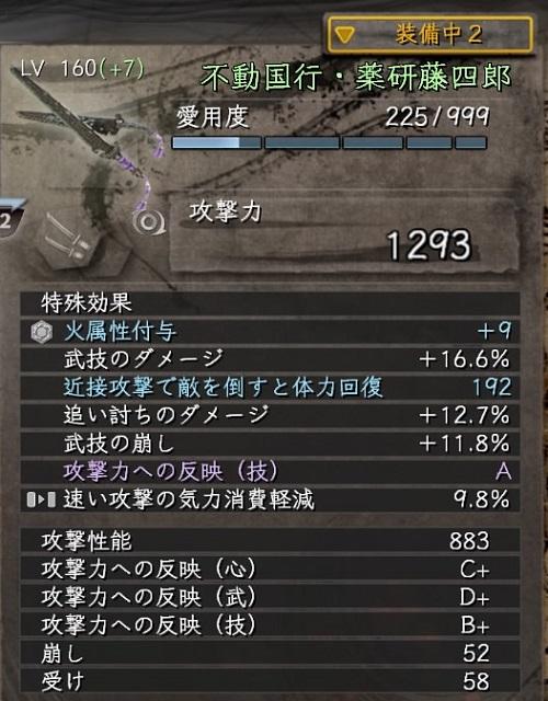 320武器の弱体化