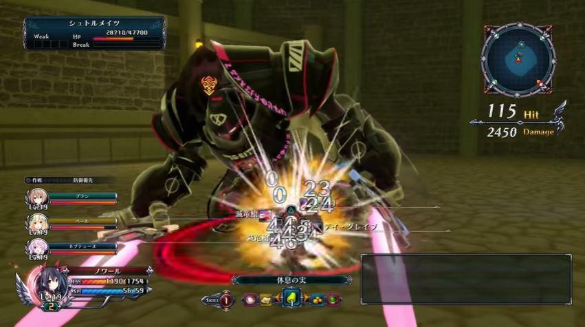四女神オンラインの戦闘シーン