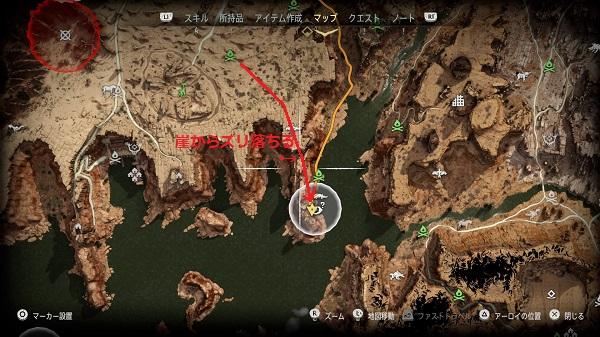 ヴァンテージポイントのマップ