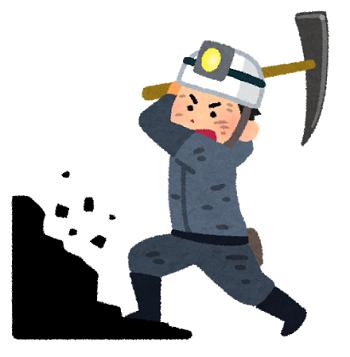 たん掘れG版