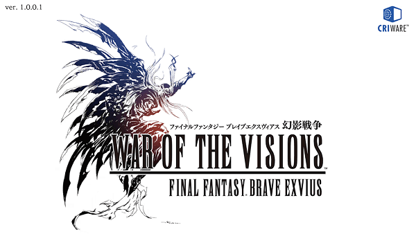 ffbe キャラ 評価