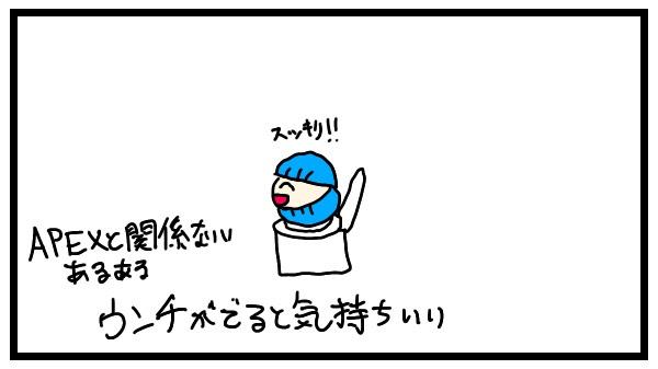 ボセック4