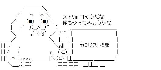 【代替テキスト】