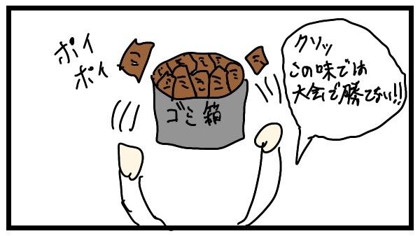【料理2】