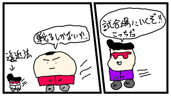 【不運4】