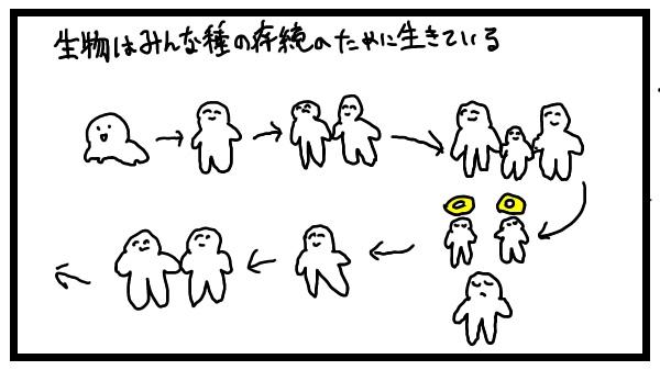 【代替テキスト1】