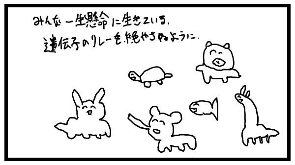 【代替テキスト】2