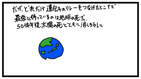 【代替テキスト】3