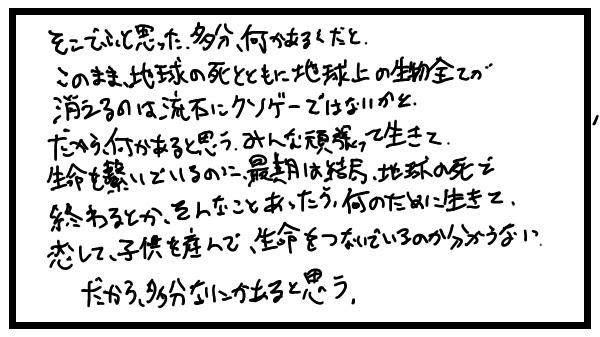 【代替テキスト】5
