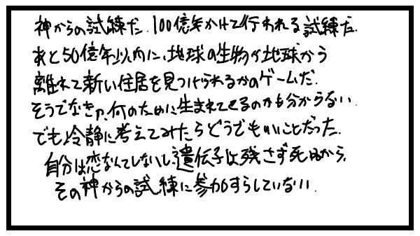【代替テキスト】6