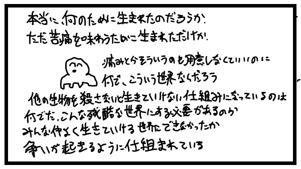【代替テキスト】7