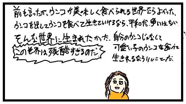 【代替テキスト】8