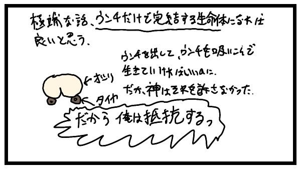 【代替テキスト】9