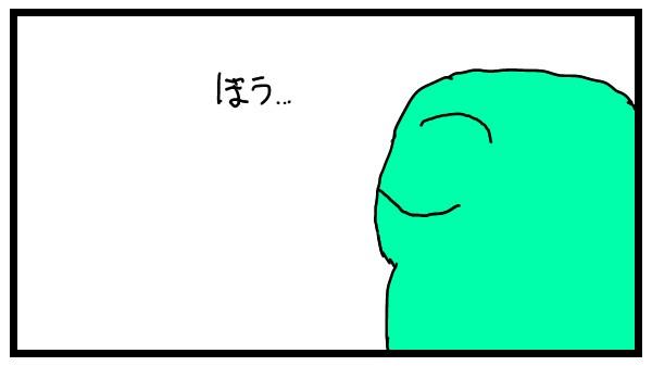 sinu2